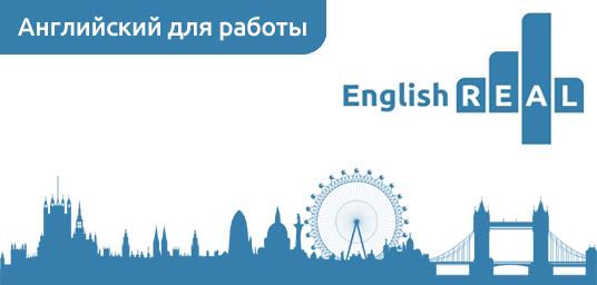 Словарь сельскохозяйственного английского языка