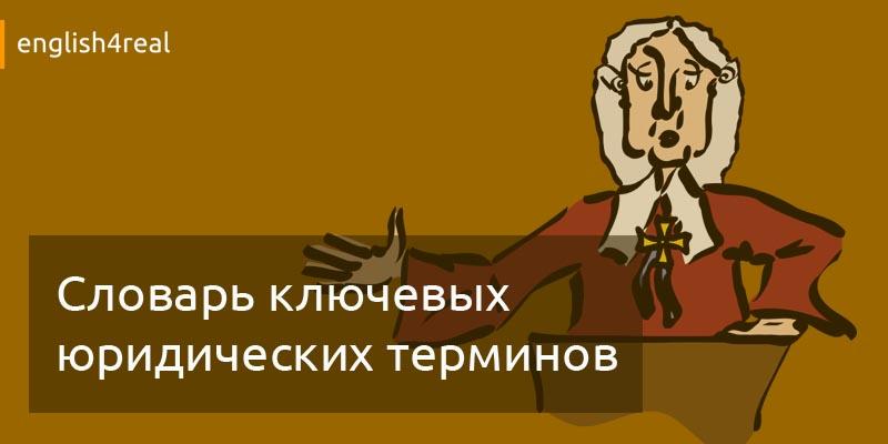Рн банк онлайн оплата
